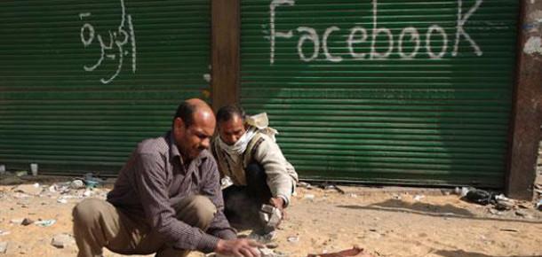 Facebook'ta Fotoğraflara Eskisi Gibi Bakmak İster Misiniz?