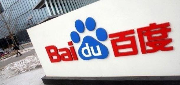 Çin'in En Büyük Arama Motoru Baidu, Facebook ile Görüştü