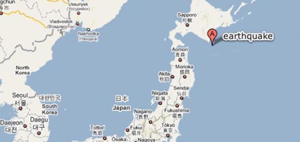 Google Finder Japonya Depremi, Yayında