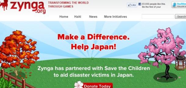 Lady Gaga Japonya için 1,5 Milyon Dolar Bağışta Bulundu