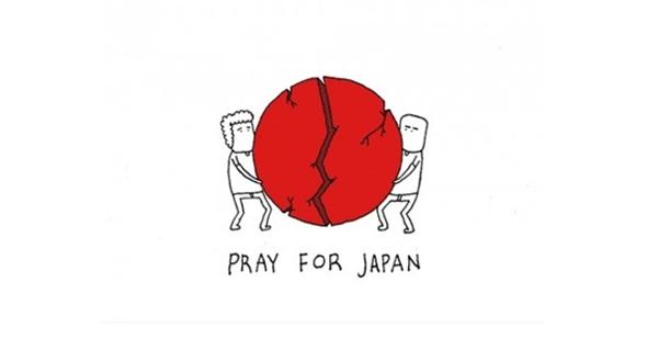 Youtube, Japonların Kayıp Yakınlarını Bulmaları İçin SayfaAçtı
