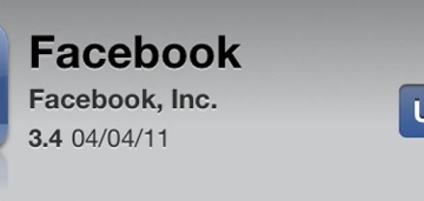 iPhone için Facebook Uygulamasının Güncellenmesiyle Gelen Yenilikler