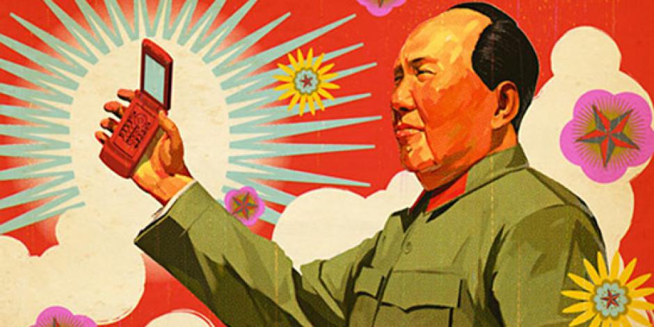 Mobil Reklamcılık Çin'de 500 Milyon Doları Görecek