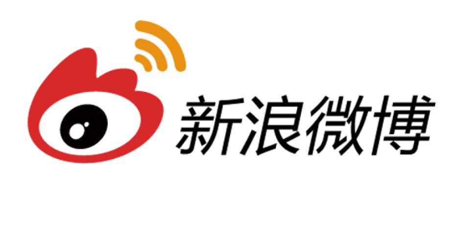 Twitter'a Rakip Çin'den Geliyor