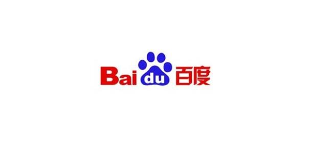 Baidu Google'a Karşı Microsoft'u Yanına Çekiyor
