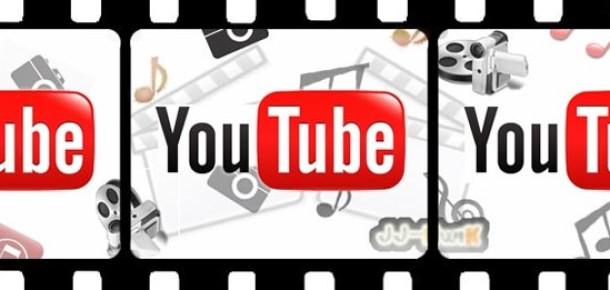 Youtube'tan Müzik Programı Tadında Sıralama: Youtube 100