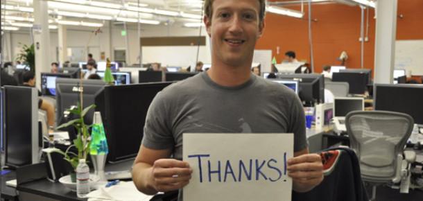 Facebook'un Halka Arz Değeri 100 Milyar Doları Aşabilir