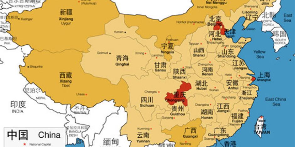 Google Maps Çin'den İzin Bekliyor