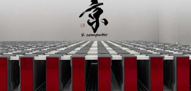 Japonya Süper Bilgisayar Yarışında ABD ve Çin'i Geçti