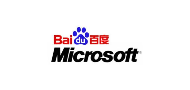 Baidu – Microsoft Ortaklığı İlk Meyvelerini Veriyor
