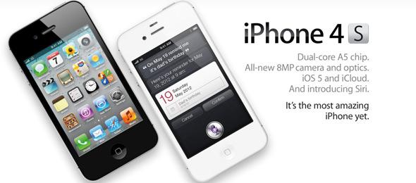iPhone 4S Ön Siparişlere Açıldı