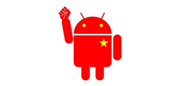 Android Market'in Çin Çıkmazı