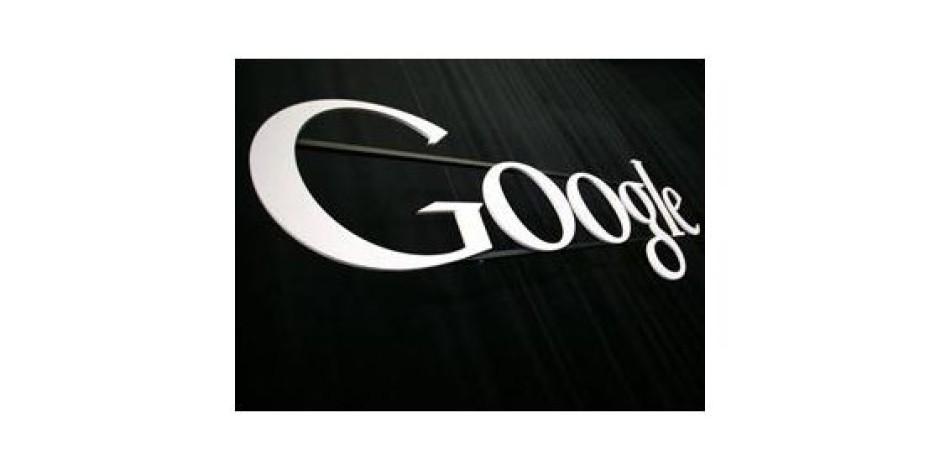 Google'ın 2011 4. Çeyrek  Mali Raporu Açıklandı
