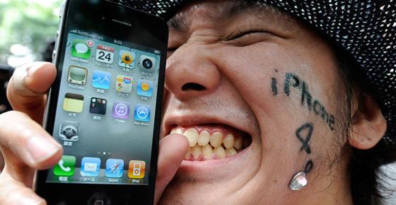 Apple'ın Çin'de 40 Milyon iPhone 4S Satması Bekleniyor