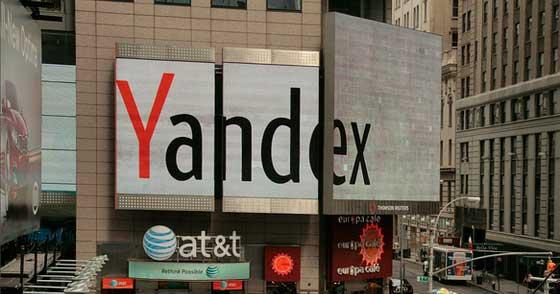 Yandex, 4. Çeyrekte 200 Milyon Dolar Gelir Elde Etti