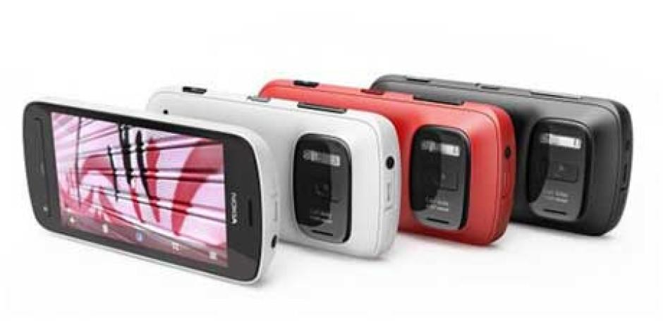 Nokia'dan 41 MP Kamera Çözünürlüklü Telefon: 808 PureView
