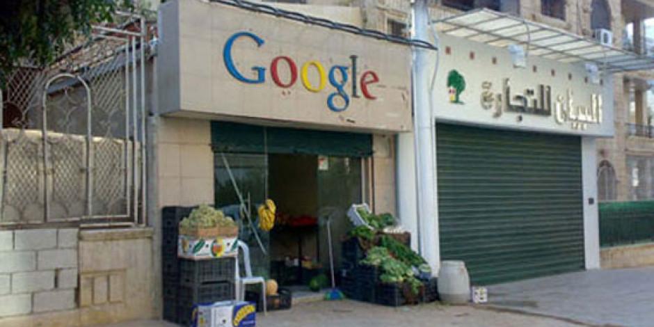 Google Online Tablet Mağazası Açıyor