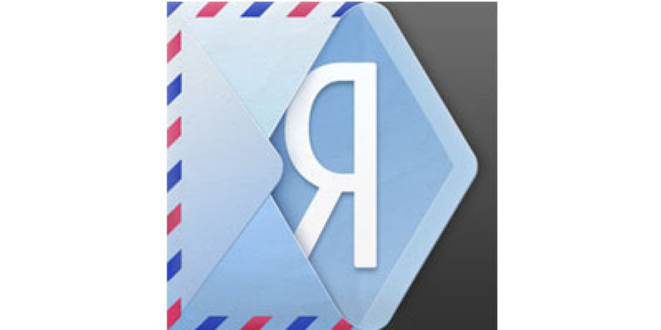 Yandex.Mail iPhone Uygulaması App Store'da