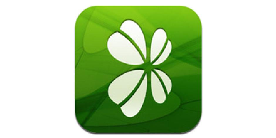 Garanti Cep Şubesi iPhone Uygulaması Yayınlandı