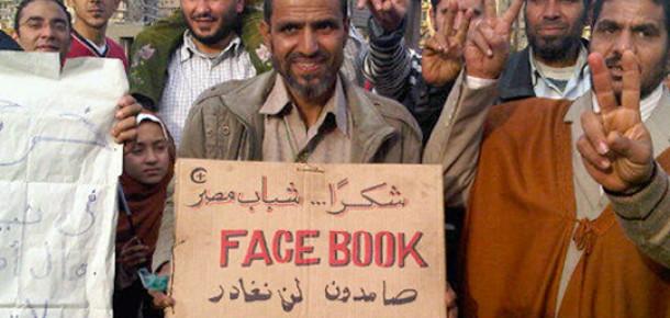Birleşik Facebook Emirlikleri