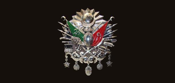 Osmanlı Tarihi Facebook'un Zaman Tüneli'nde