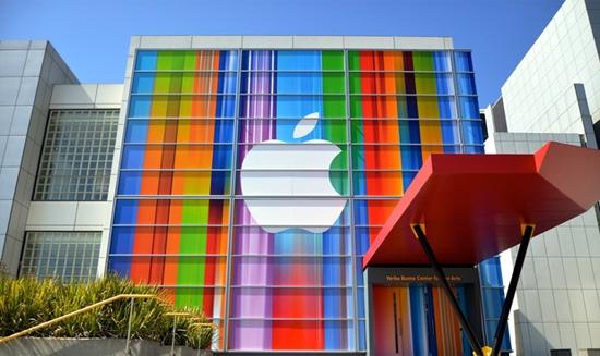 Apple iphone 5 i tanıtıyor canli anlatim