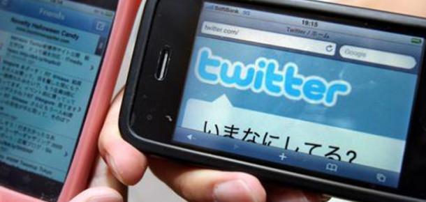Twitter Yeni Profil Tasarımını ve iPad Güncellemesini Tanıttı