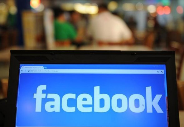 Facebook'un Yardım Merkezi Yenilendi