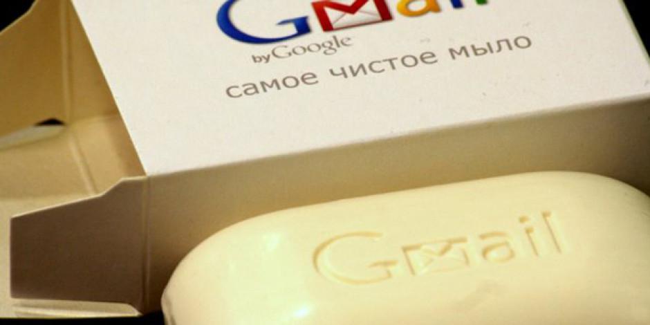 Gmail'e Ekteki Dosyalar için Arama Özelliği Geldi