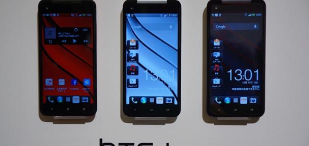Dünyanın İlk 5 İnçlik Akıllı Telefonu HTC J Butterfly