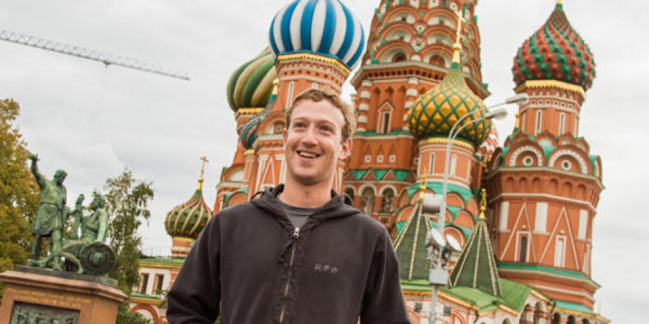 Facebook Çalışanlarının Borsadaki Kaybı Ortalama 2 Milyon Dolara Ulaştı