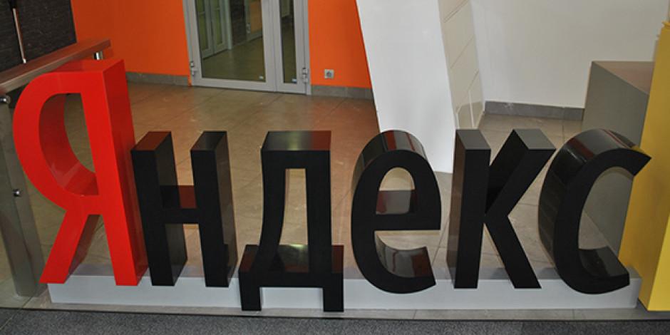 Yandex Üçüncü Çeyreği %41'lik Gelir Artışıyla Geçti