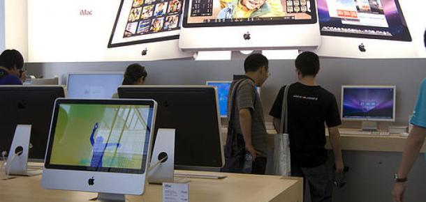 Tüketiciler En Çok Apple Mağazalarından Alışveriş Yapmayı Seviyor