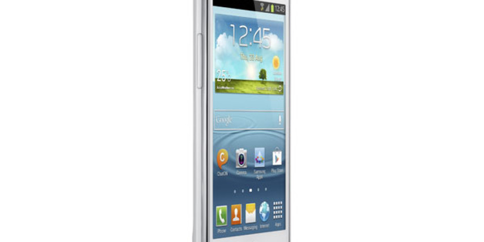 Samsung, Galaxy S II'nin Yenilenmiş Modeli Plus'ı Tanıttı