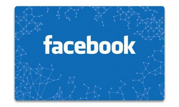 Facebook Yeni Hediye Kartı Servisini Tanıttı: Facebook Card
