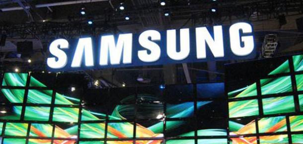 Samsung Galaxy S IV'ü 14 Mart'ta Tanıtacak