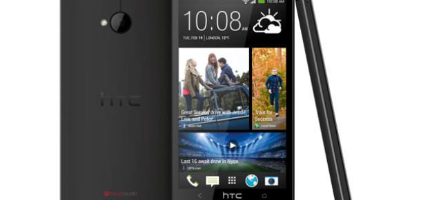 HTC One'ın Çıkış Tarihi Açıklandı