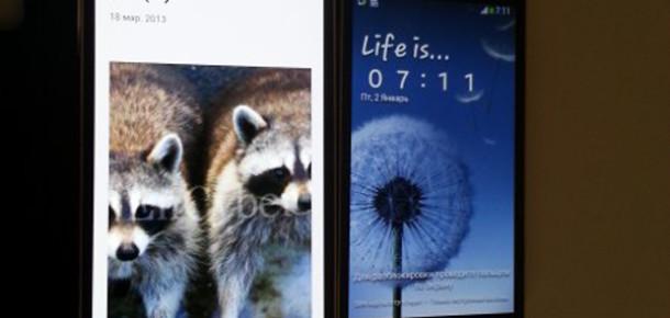 Galaxy S IV Piyasaya Çıkmadan Mini'si İnternete Sızdı