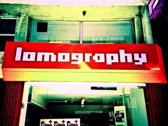 Lomography: Analog Fotoğrafa Adanmış 22 Yıllık Bir Alt Kültür [Röportaj]