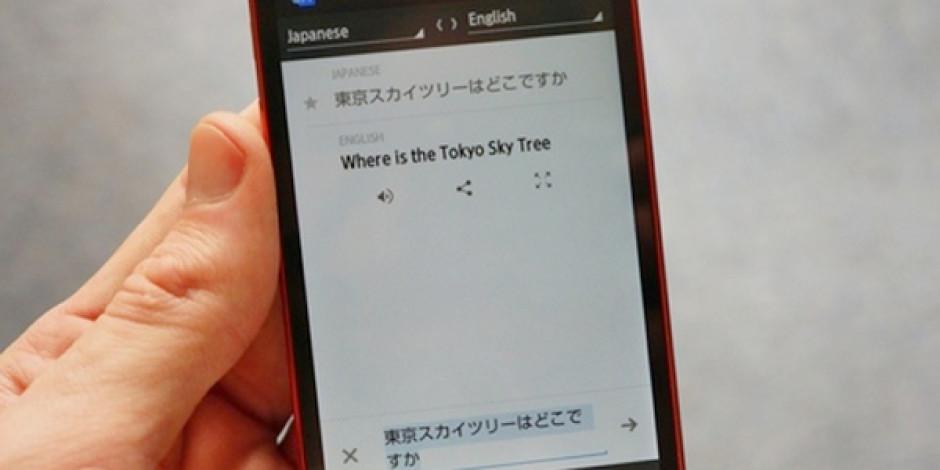 Google Translate'e Çevrimdışı Dil Desteği Geldi