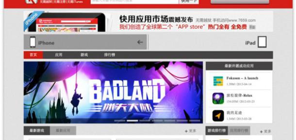 Çinli Hackerlardan Korsan App Store
