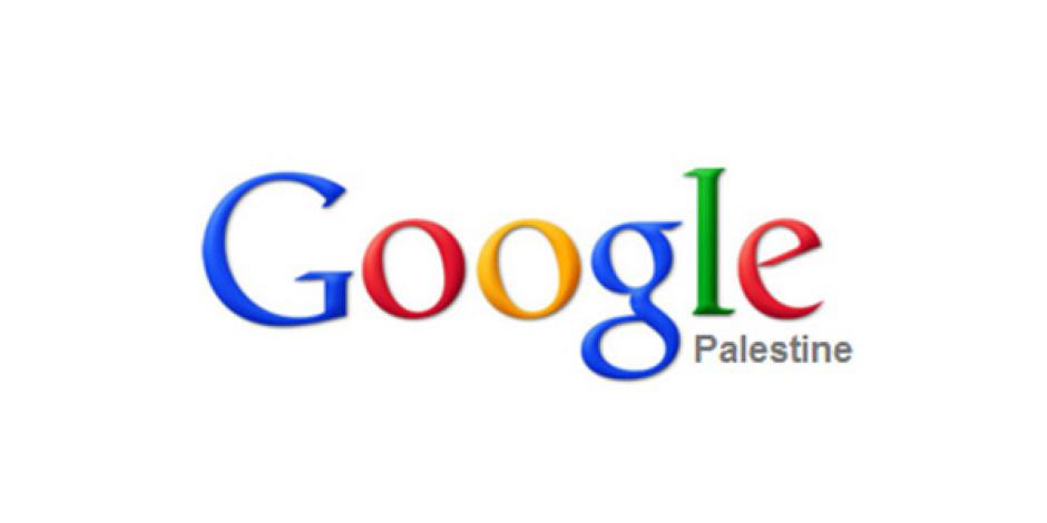 Google Filistin'i Resmi Olarak Tanıdı