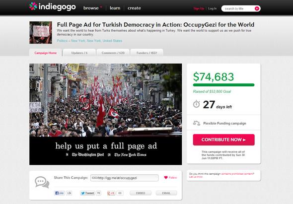 indiegogo-ilan
