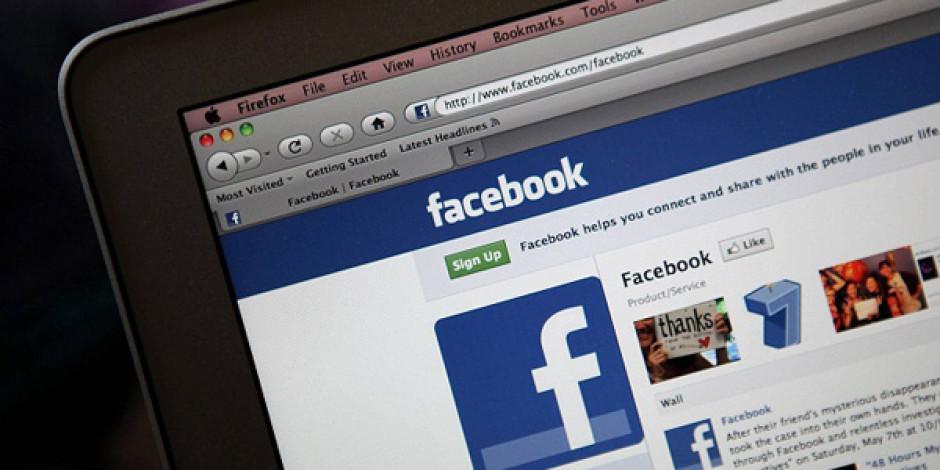 """Facebook'tan Ünlülere Özel """"VIP"""" Mobil Uygulama"""