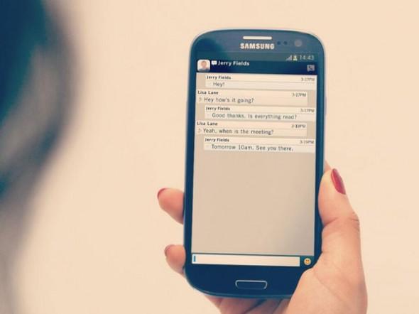 BBM Android Uygulaması
