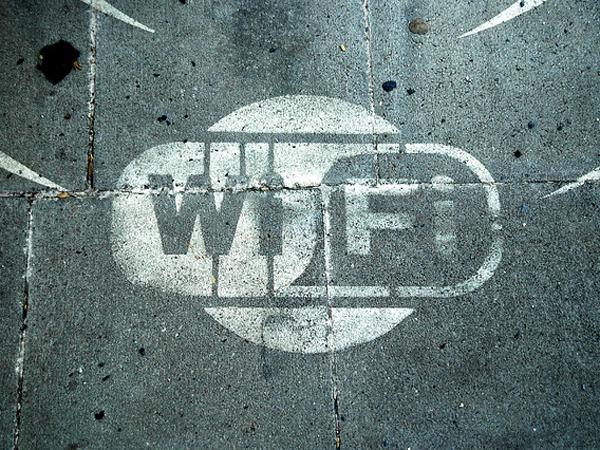 Эта статья - инструкция по взлому WEP шифрования wi-fi сетей. В.