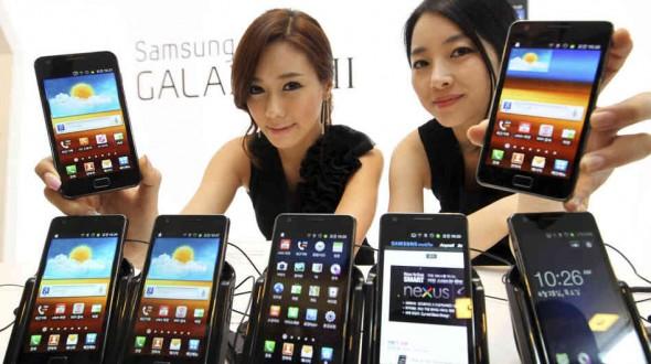 Samsung telefonlar