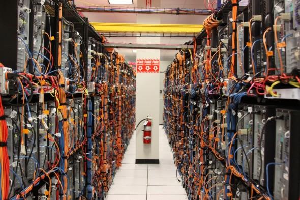 Yahoo Veri Merkezi