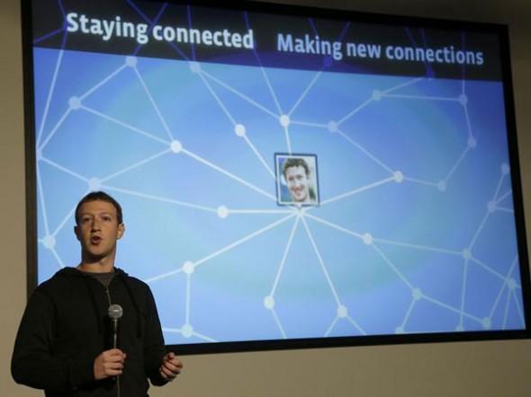 Facebook sosyal ağ araması için browse özelliğini test ediyor
