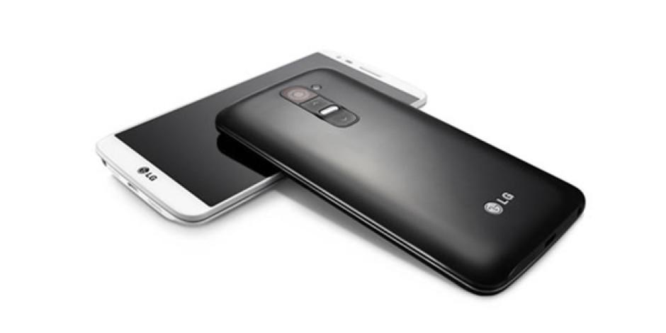 LG, Uygulama Geliştiricilere Test İçin Ödünç Akıllı Telefon Verecek